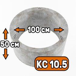 Кольцо стеновое КС 10-5 - фото