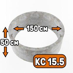 Кольцо стеновое КС 15-5 - фото